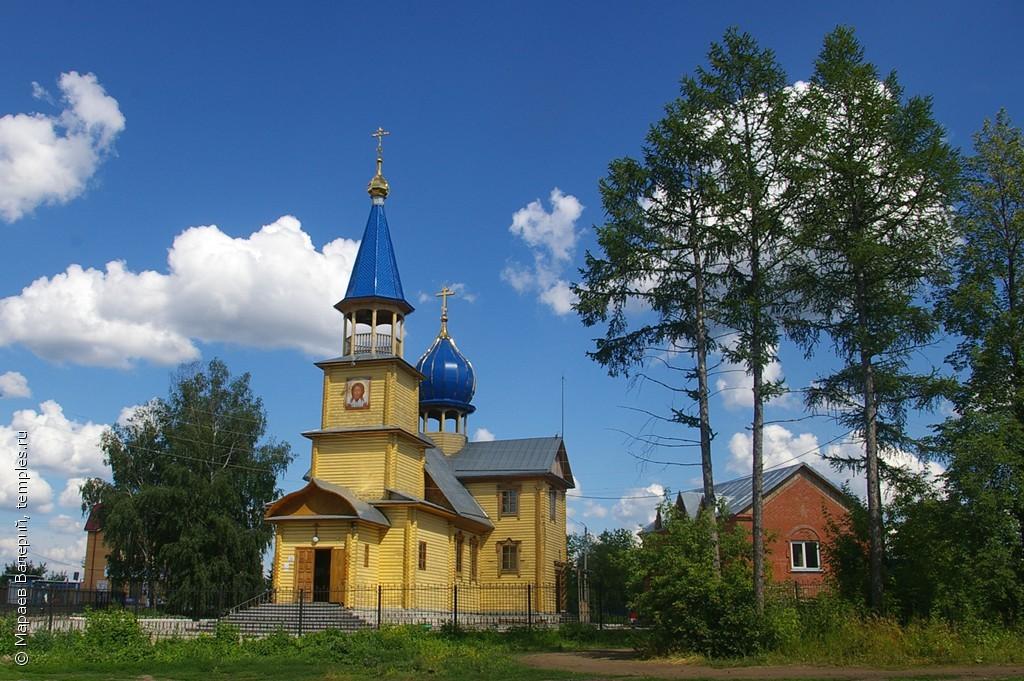 Источник www.temples.ru
