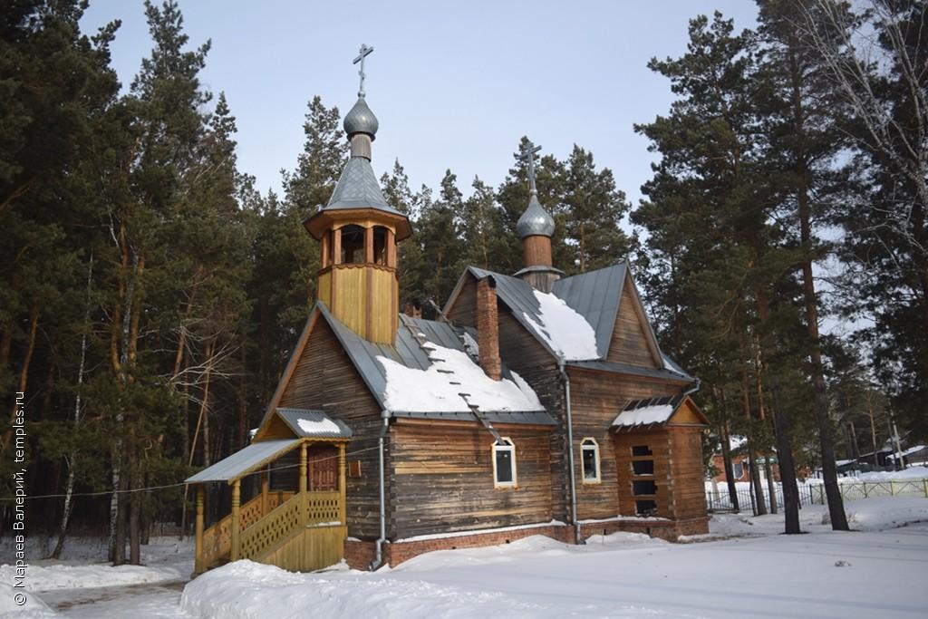 Источник http://temples.ru Фот. Мараев Валерий