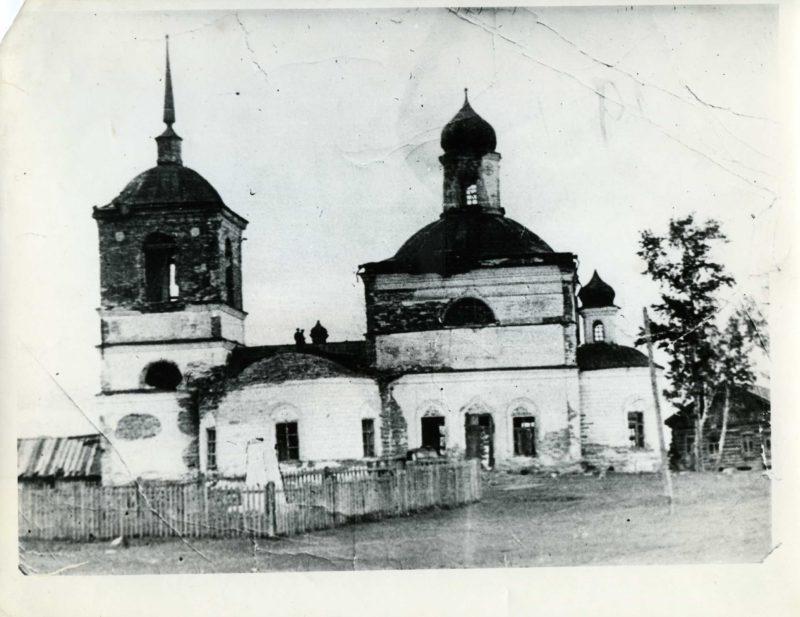 Bogoyavlenskaya s. Chaus