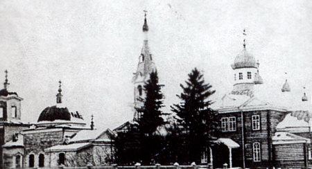 Болотное, 1910-е,