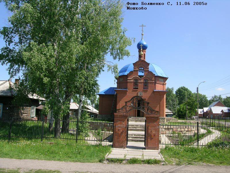 http://rodinoved.ru/wp-content/uploads/1970/01/moshkovo-hram.jpg