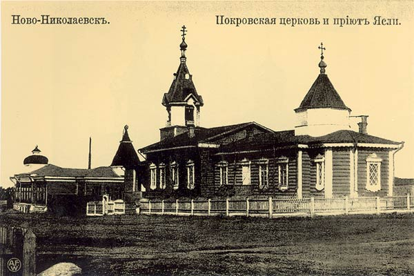 http://rodinoved.ru/wp-content/uploads/1970/01/pokrov_01.jpg
