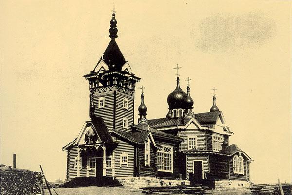 Богородице-Казанская (Закаменская) церковь. Новониколаевск. Фотография начала XX в