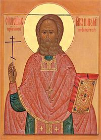 Икона священномученика Николая.