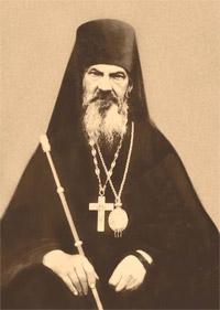 Архиепископ Новосибирский Сергий (в миру Николай Нилович Васильков).