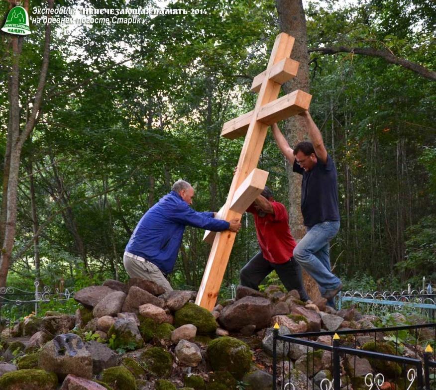 Маяки памяти. Краеведы восстанавливают местные святыни