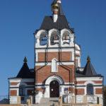Храм Новомучеников и Исповедников Русской церкви
