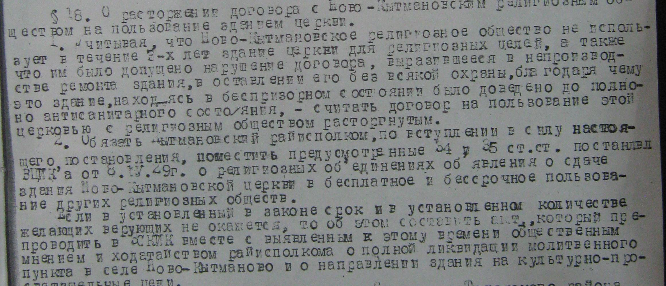punkt-18