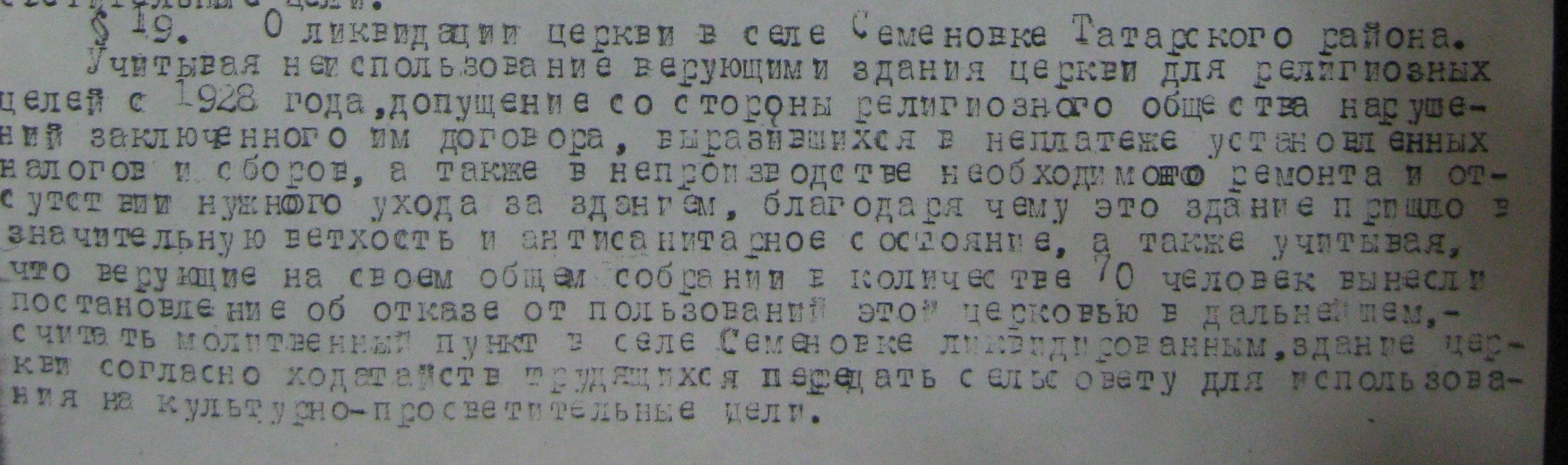 punkt-19