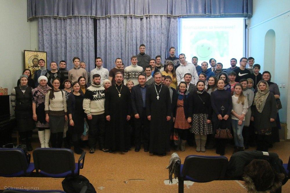 14 Молодёжным клубам Новосибирска и Томска презентован проект 'Родиновед'