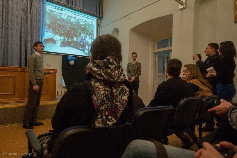 5 Молодёжным клубам Новосибирска и Томска презентован проект 'Родиновед'