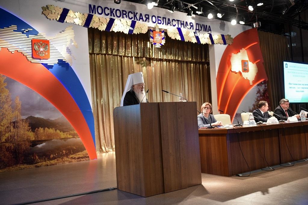 konferenciya-posvyashhennaya-vosstanovl
