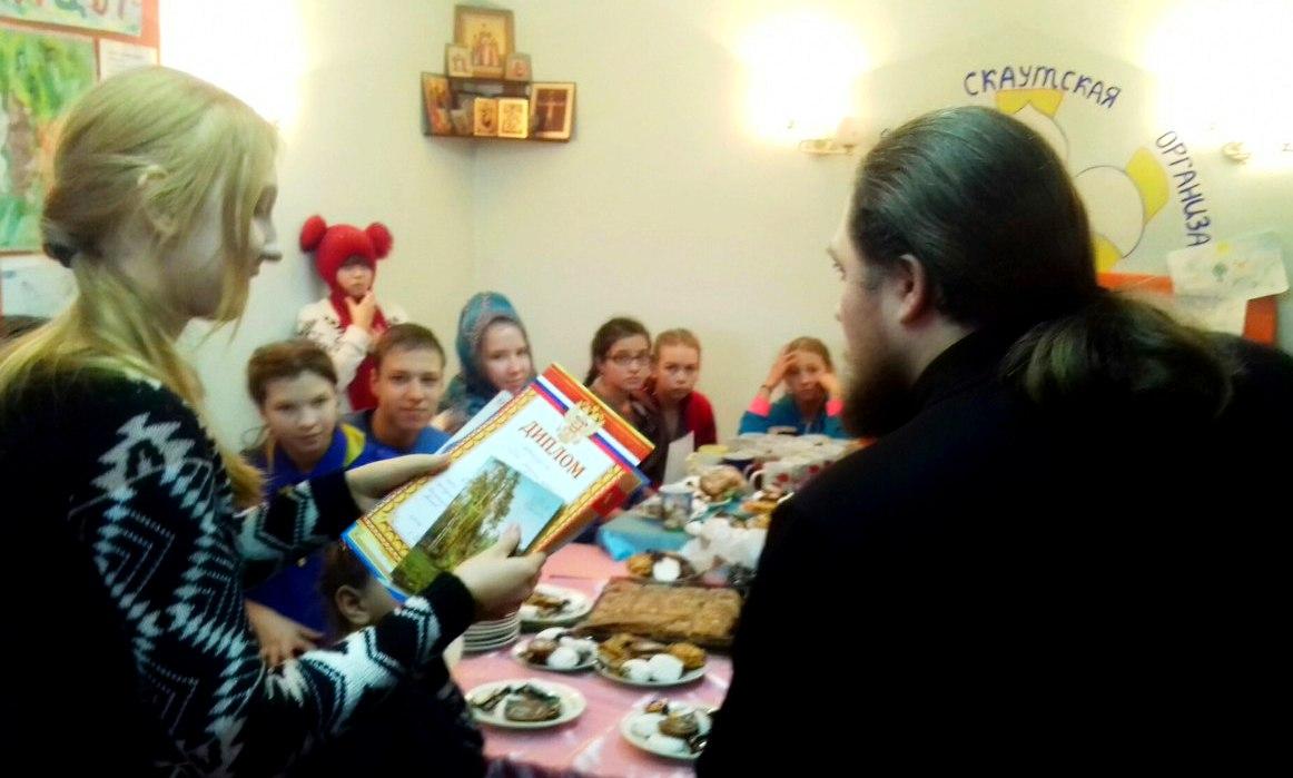 В Белово прошёл конкурс для скаутов на тему - Мой край родной