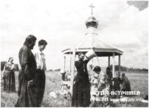 Место Памяти – святой колодец Половинка
