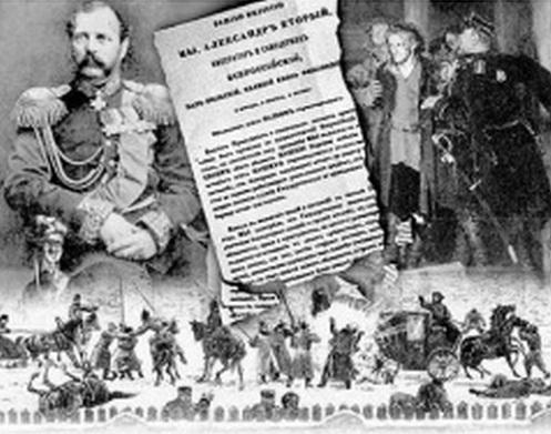 Крепостное право и Сибирь