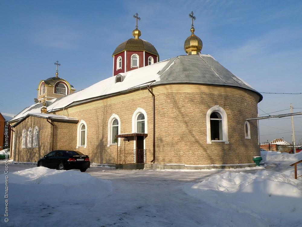 Церковь Николая Чудотворца в Кемерово. Фотография.