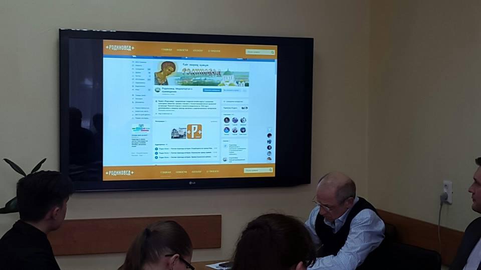 9. В Общественной палате Томской области презентован проект 'Родиновед'