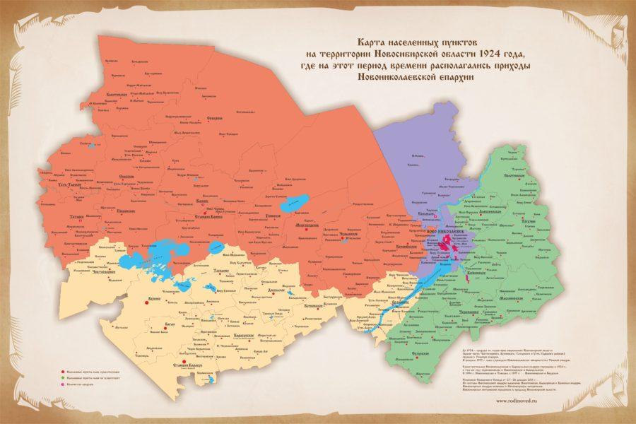 Карта НСО__Q