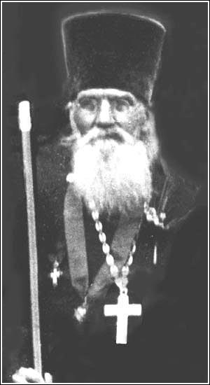 Отец Диомид Чернявский, (1916).