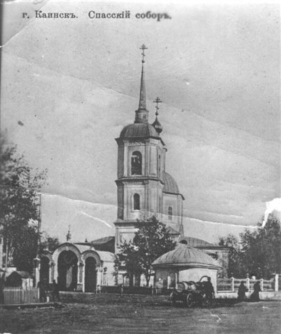 Куйбышев, Каинск, Спаский собор