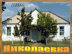 Источник www.letopisi54.ru
