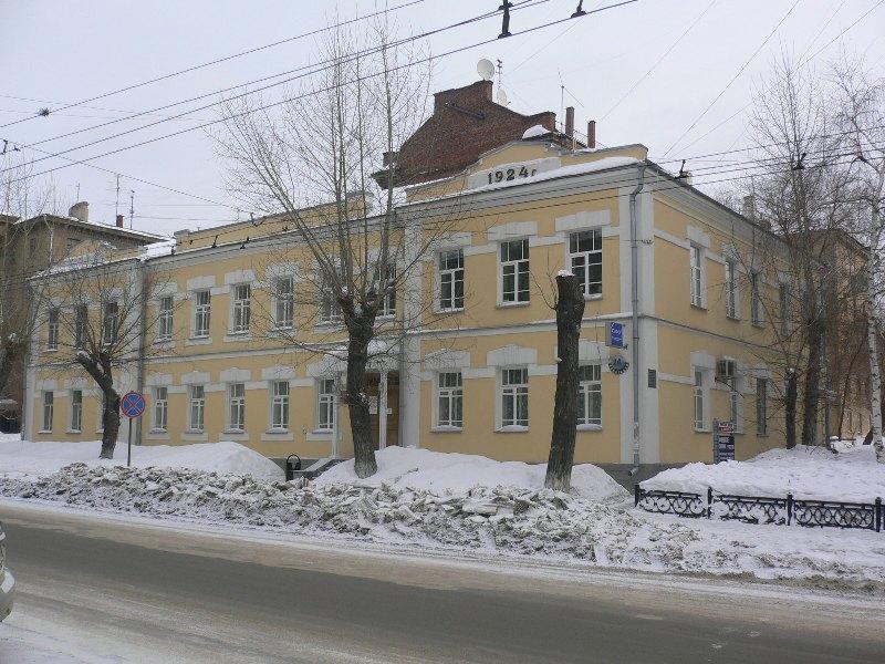 Музей Новосирска, Советская, 24
