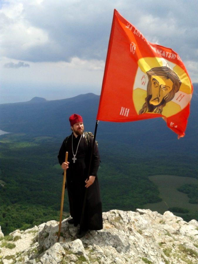 Крым, Крестный ход, Духов день