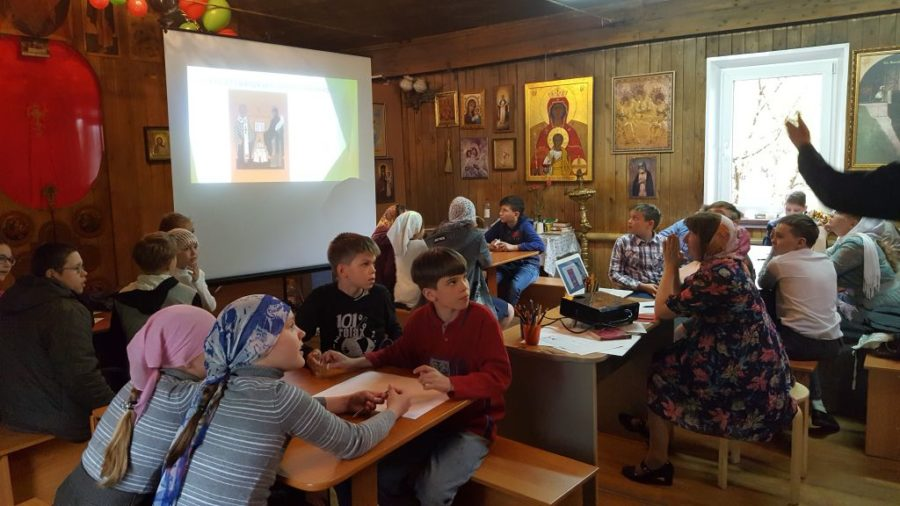 Уфа, воскресная школа, Кирилл и Мефодий