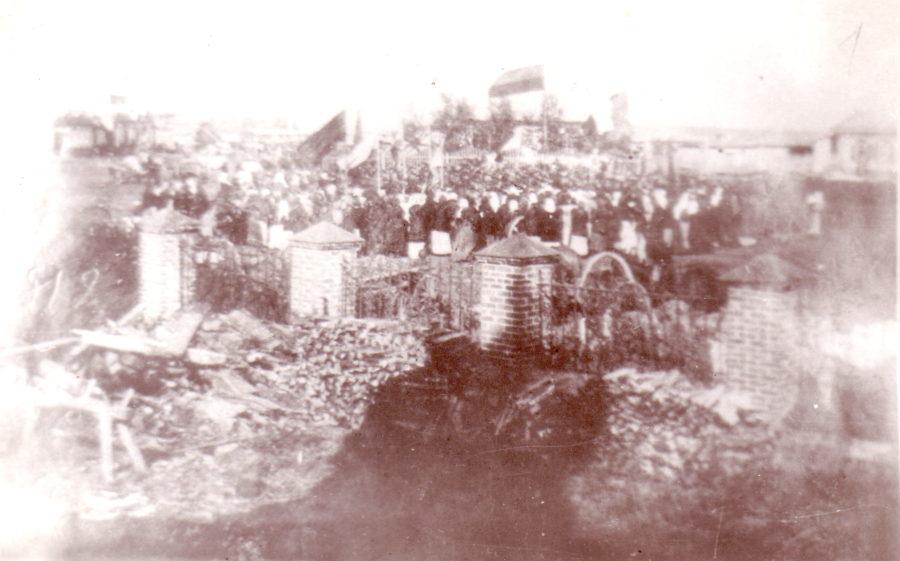 Купино, 1900