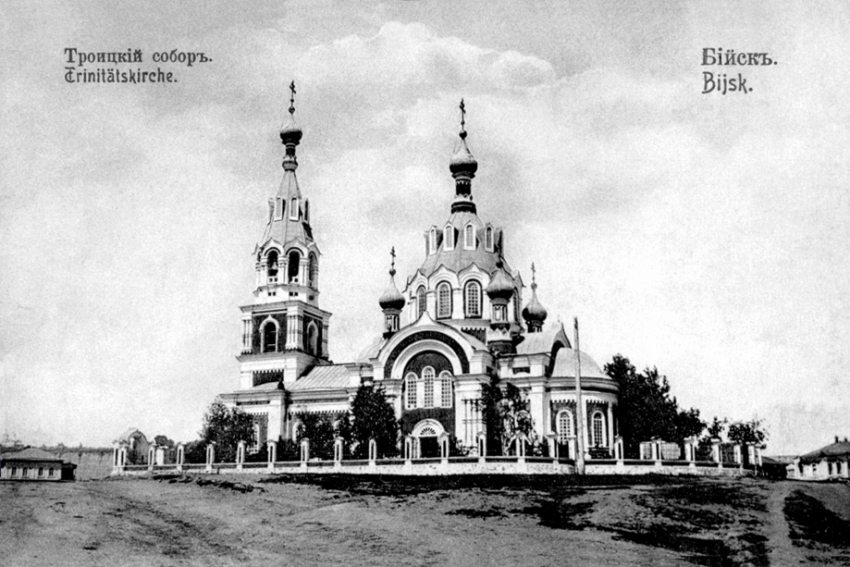 Бийск, собор, Троицкий