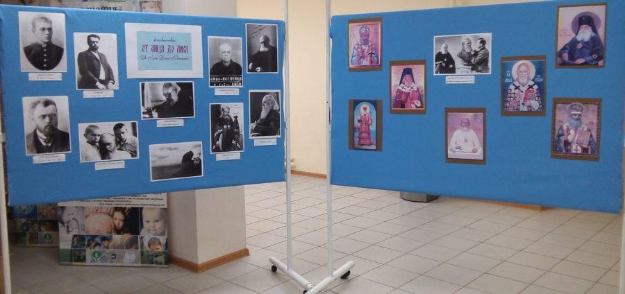 Норильск, фотовыставка