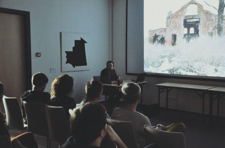 Москва, лекция