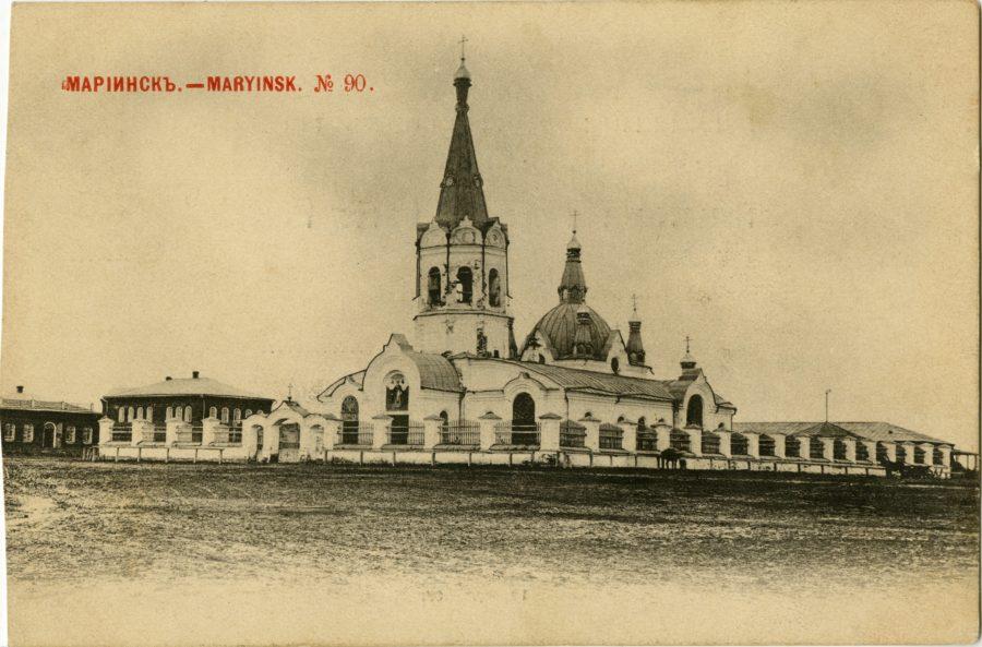 Мариинск, Собор, Святитель Николай Чудотворец