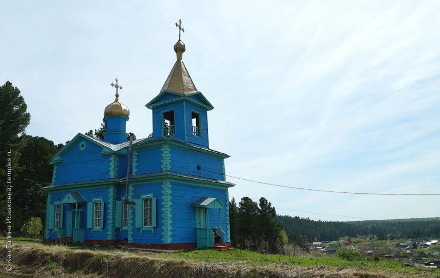 Петухово, Томский район