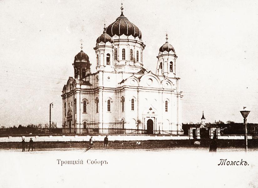 Томск. Троицкий собор