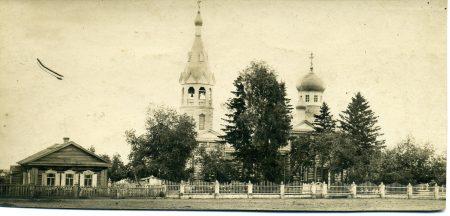 1912 год. Церковь во имя Святителя и Чудотворца Николая в с.Болотное.