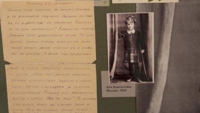 """Кострома, выставка """"Папины письма"""", ГУЛАГ, историко-документальная выставка, историческая память"""