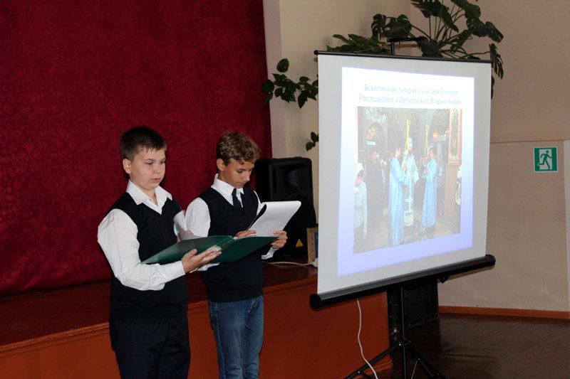 Россошанская епархия, конкурс, дети, приобщение к краеведению