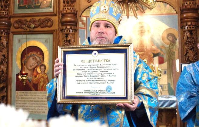 Калтан, покровительница города, Новокузнецкая епархия, Кемеровская область, Кузбасс, мученица Варвара