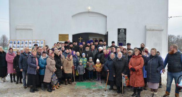 Елецкая епархия, Новомученики, Протоиерей Иоанн Кочуров