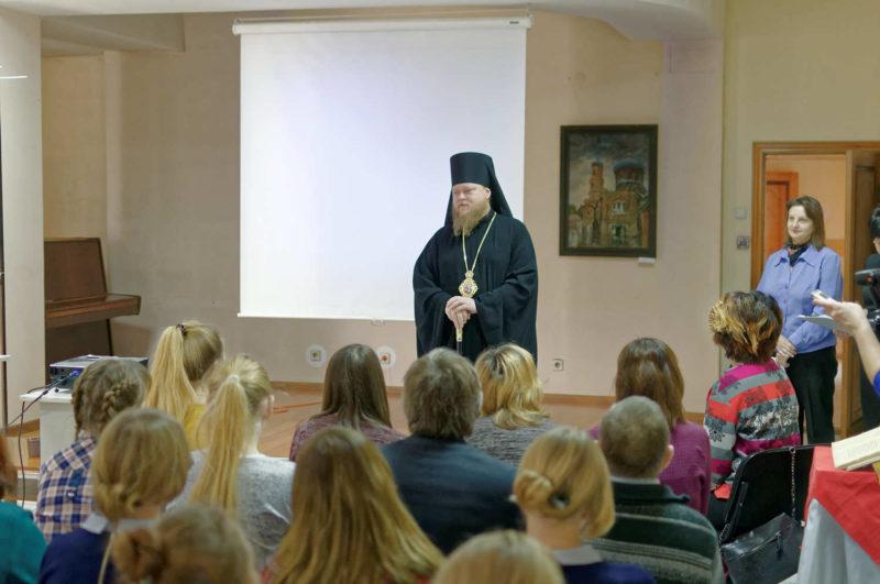 Конференция, епископ Роман, исповедники, картинная галерея, новомученики, Рубцовск, Алтайский край