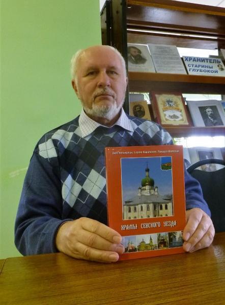 Севск, Брянская епархия, история храмов,