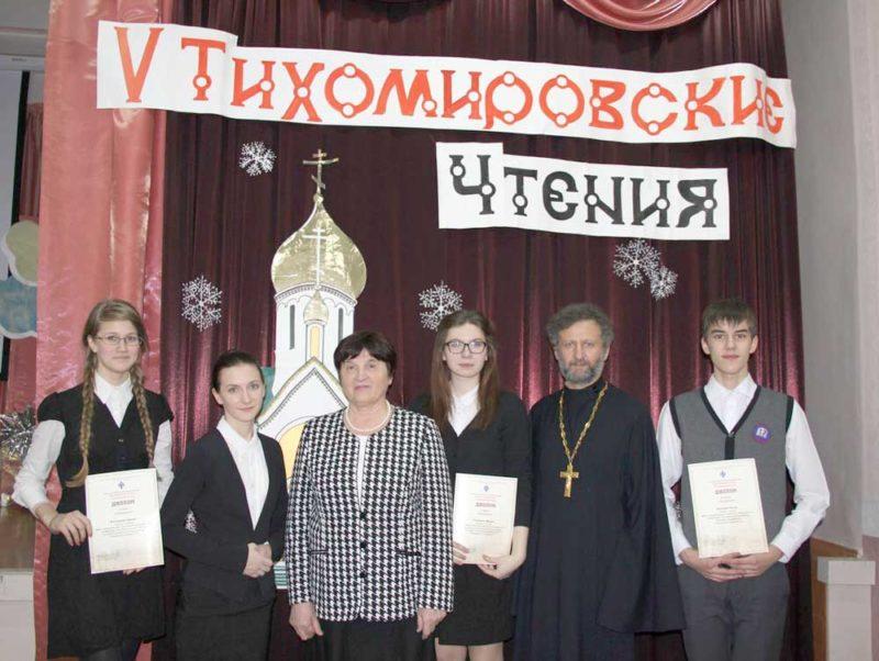 Новосибирск, Тихомировские чтения, 2017, конференция, школьники