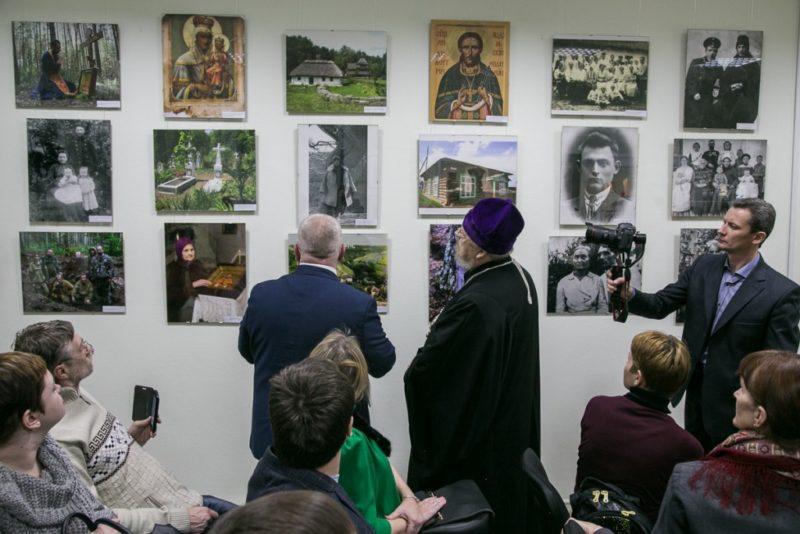 Красноярск, выставка, экспозиция, священномученик