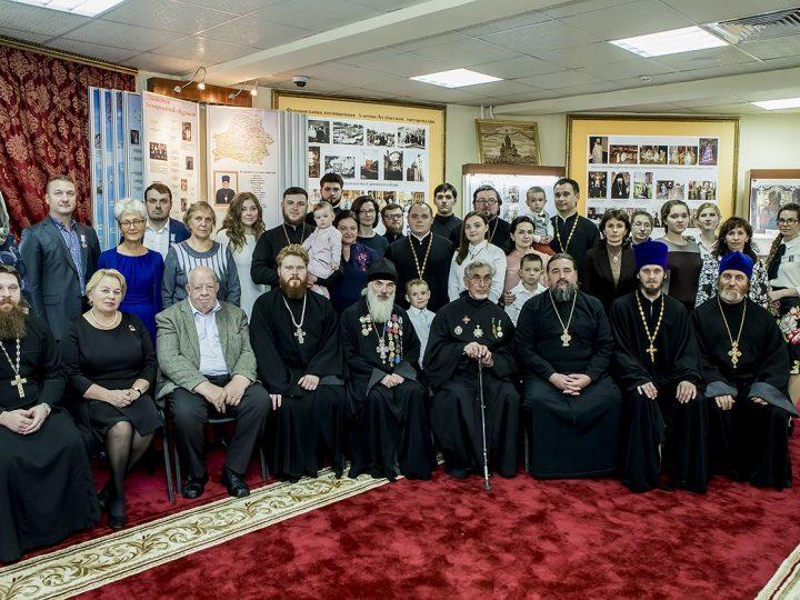 конференция, анонс, Православие на земле Сибирской