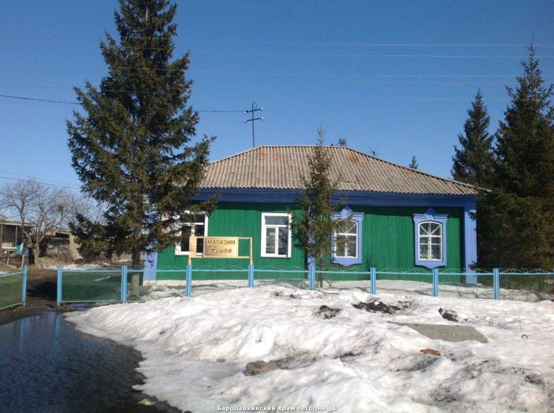 Бародавкинский храм сегодня _1