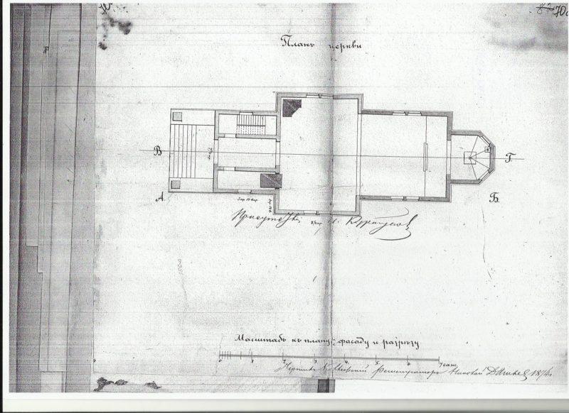 Архивные документы,  Савинское, Суетский район, Бийский округ, 1894 год, ГАТО