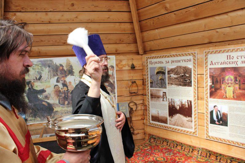 Горноалтайская Епархия, Мыюта, музей, краеведение, священник Павел Тайчиначев