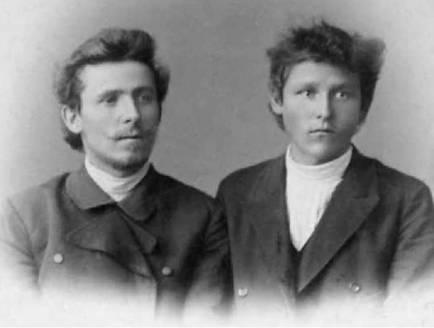 Легостаево, Мазаев, Иаков, Ермил