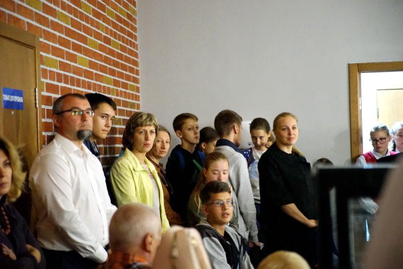 Аудитория2
